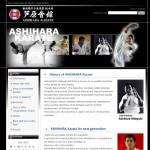 web-engashihara